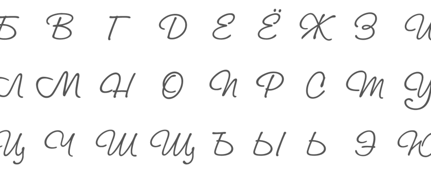 alphabet_studioscript_capital