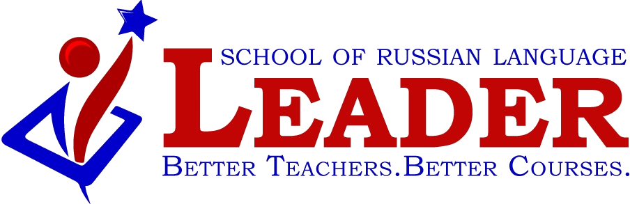 it.learnrussian.by