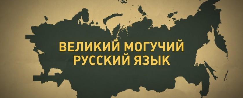 russkiy_yazyk_5