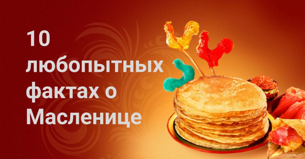 школа русского языка Лидер
