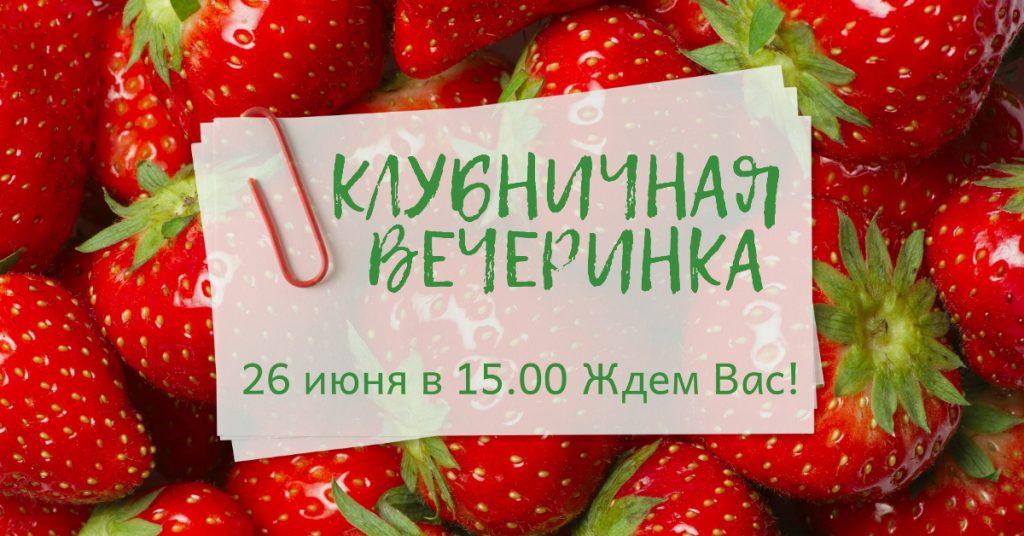 учить русский язык с носителем