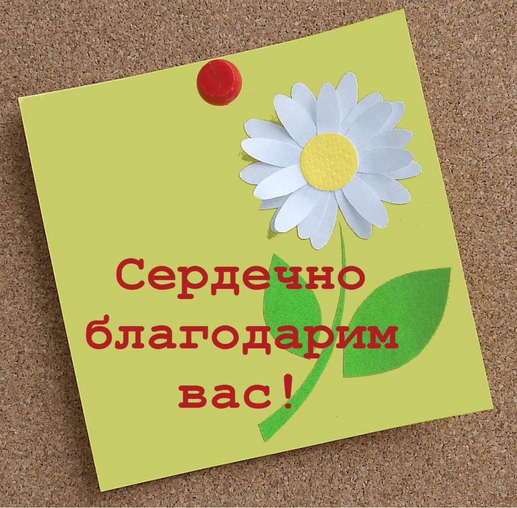 Курсы русского для иностранцев