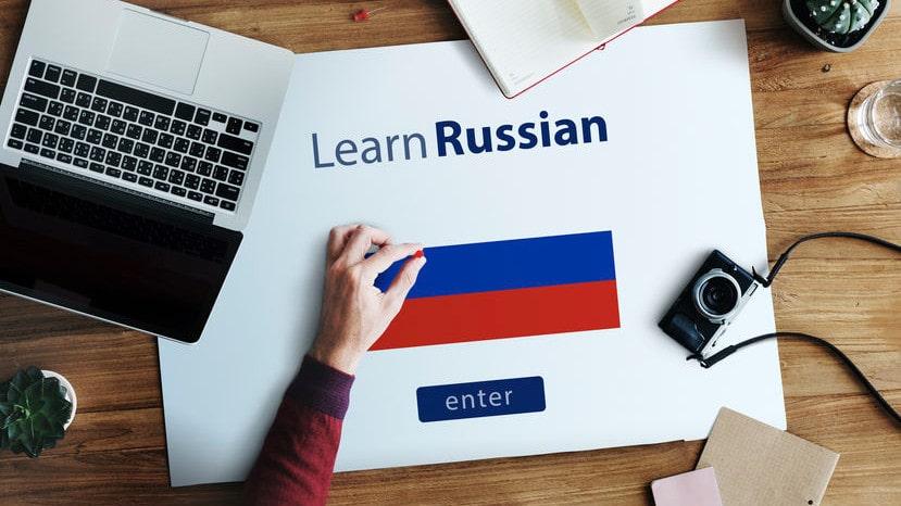 учить русский язык как иностранный